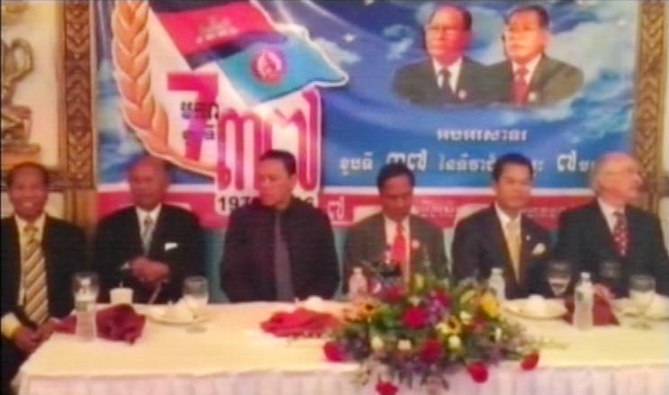 Khmer US 12 01 16 2 copy