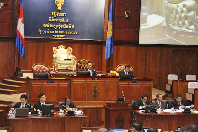 National Assembly 15-01-20161 (2)