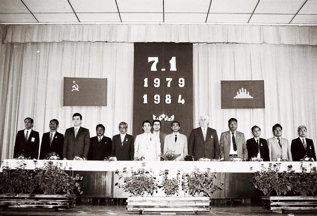 Phnom Penh 1979 1 (1)