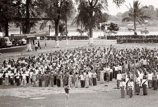 Phnom Penh 1979 1 (40)