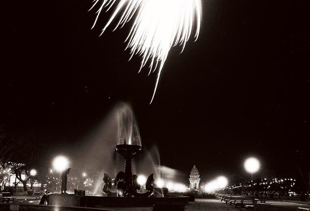 Phnom Penh 1979 1 (44)