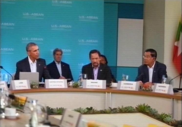 Asean-US meeting 17 02 16 4 copy