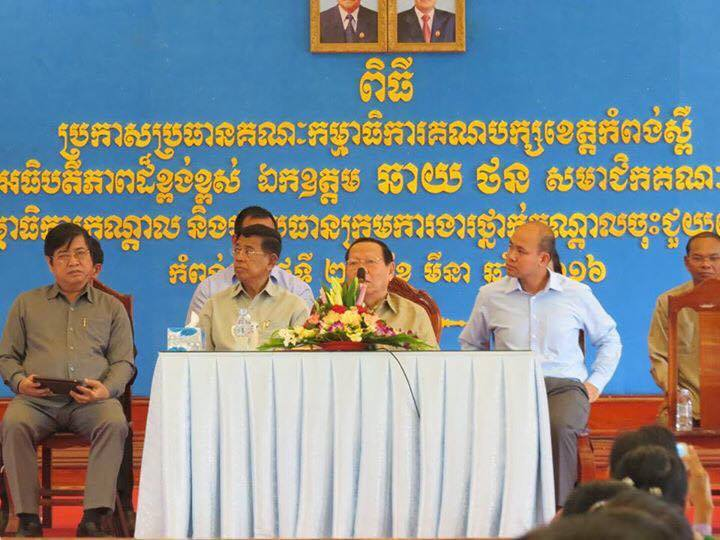 Kampong speu 27-3-2016 (1)