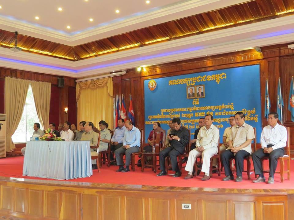 Kampong speu 27-3-2016 (4)