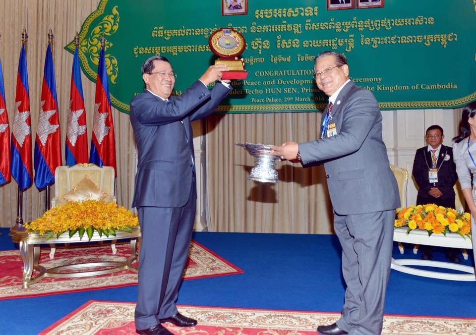Peace Award 30 03 16 5