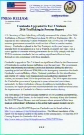 US Report 04 07 16 2 copy
