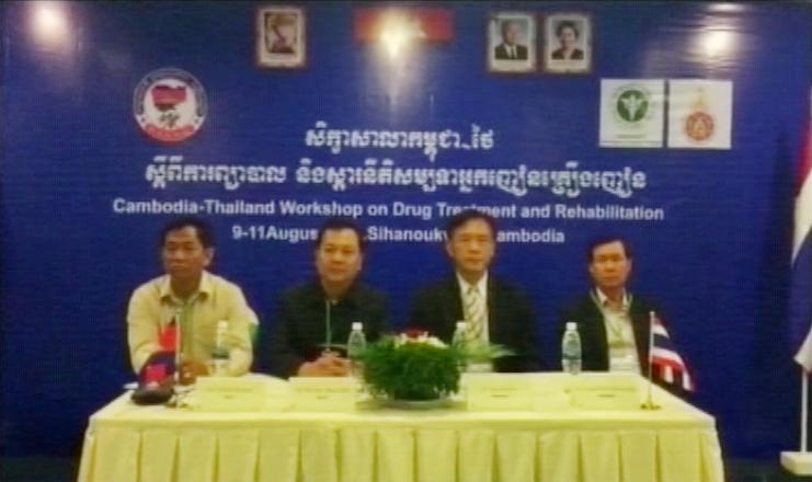 Cam Thai 11 08 16 2 copy