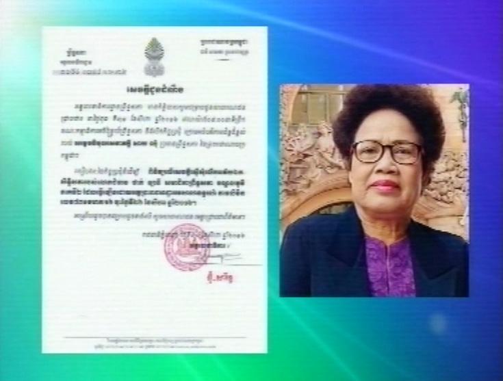 Lak Thany 31 08 16 copy