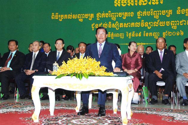 Samdech Hun Sen 19-09-2016 (2)