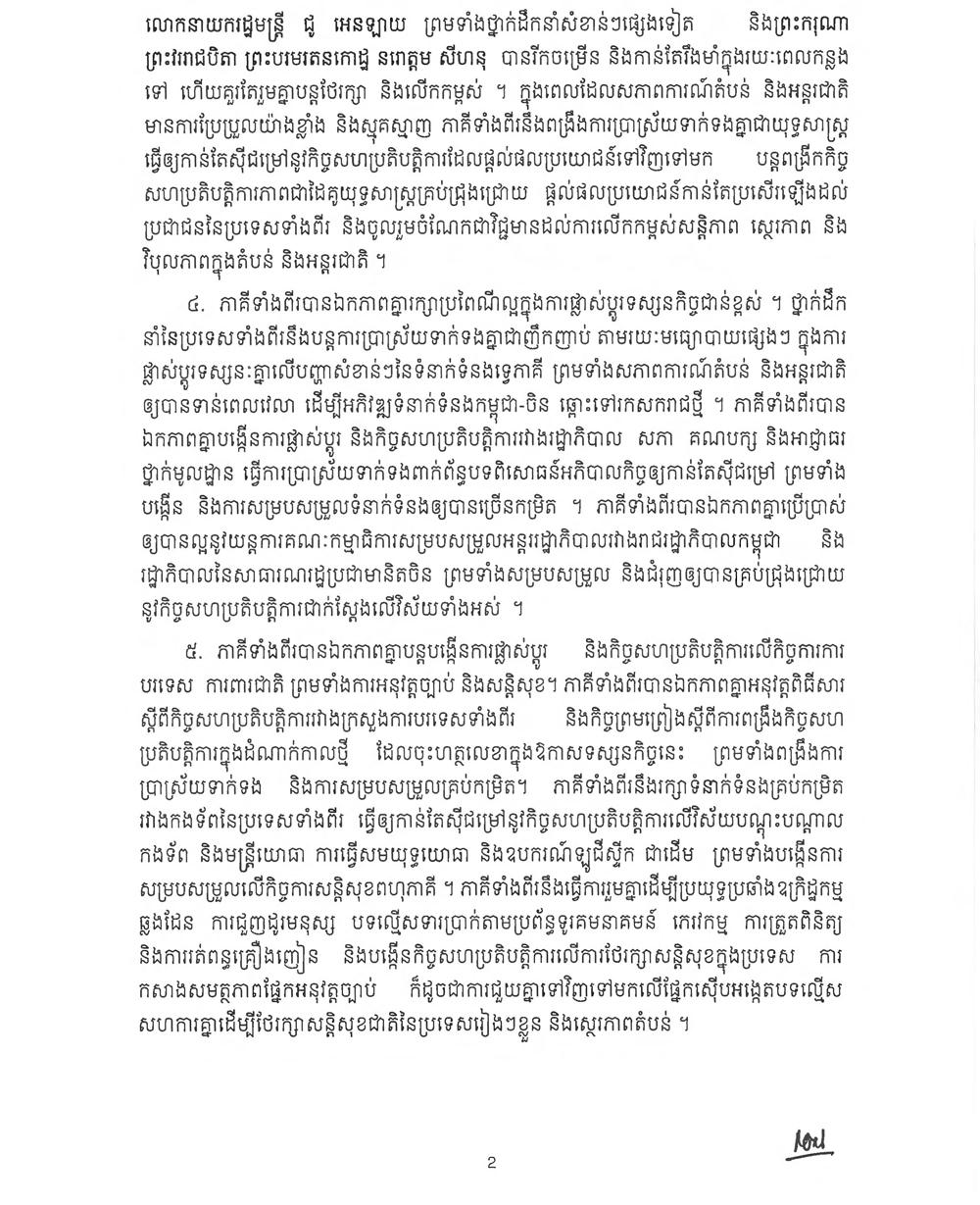 foreign-15-10-2016-2