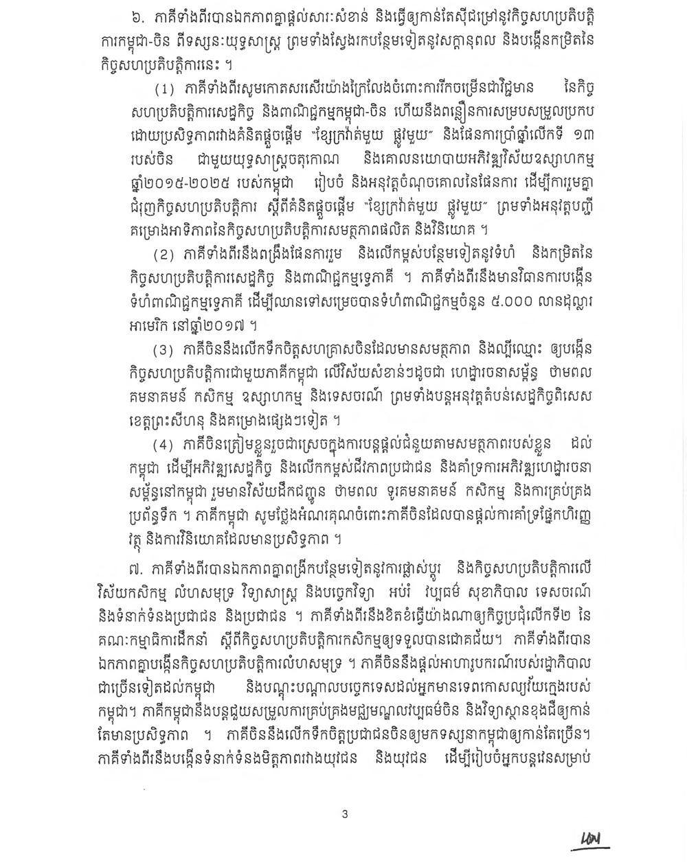 foreign-15-10-2016-3