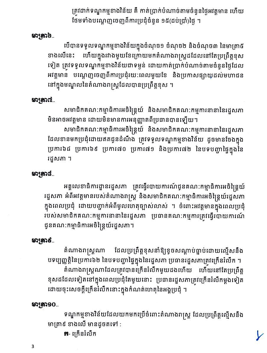 palie-28-10-16-3